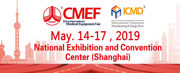 China International Medical Equipment Fair (Spring 2019)