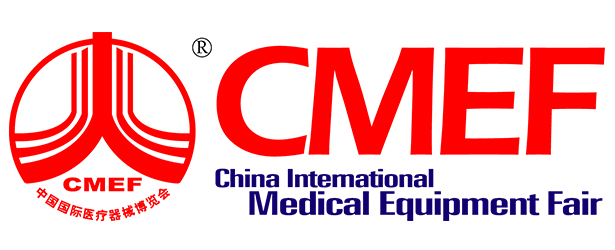 China International Medical Equipment Fair (Autumn 2019)