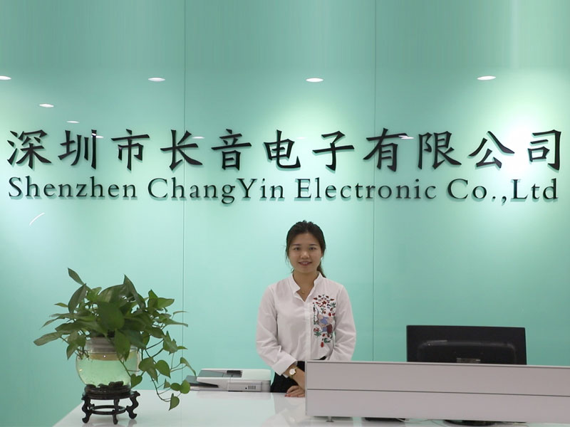 ABOUT CHANGYIN ELECTRONIC