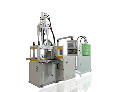 LSR injection molding machine