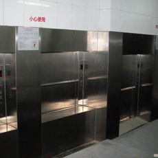 Food delivery lift elevator dumb waiter