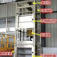 Electric restaurant food elevator for kitchen