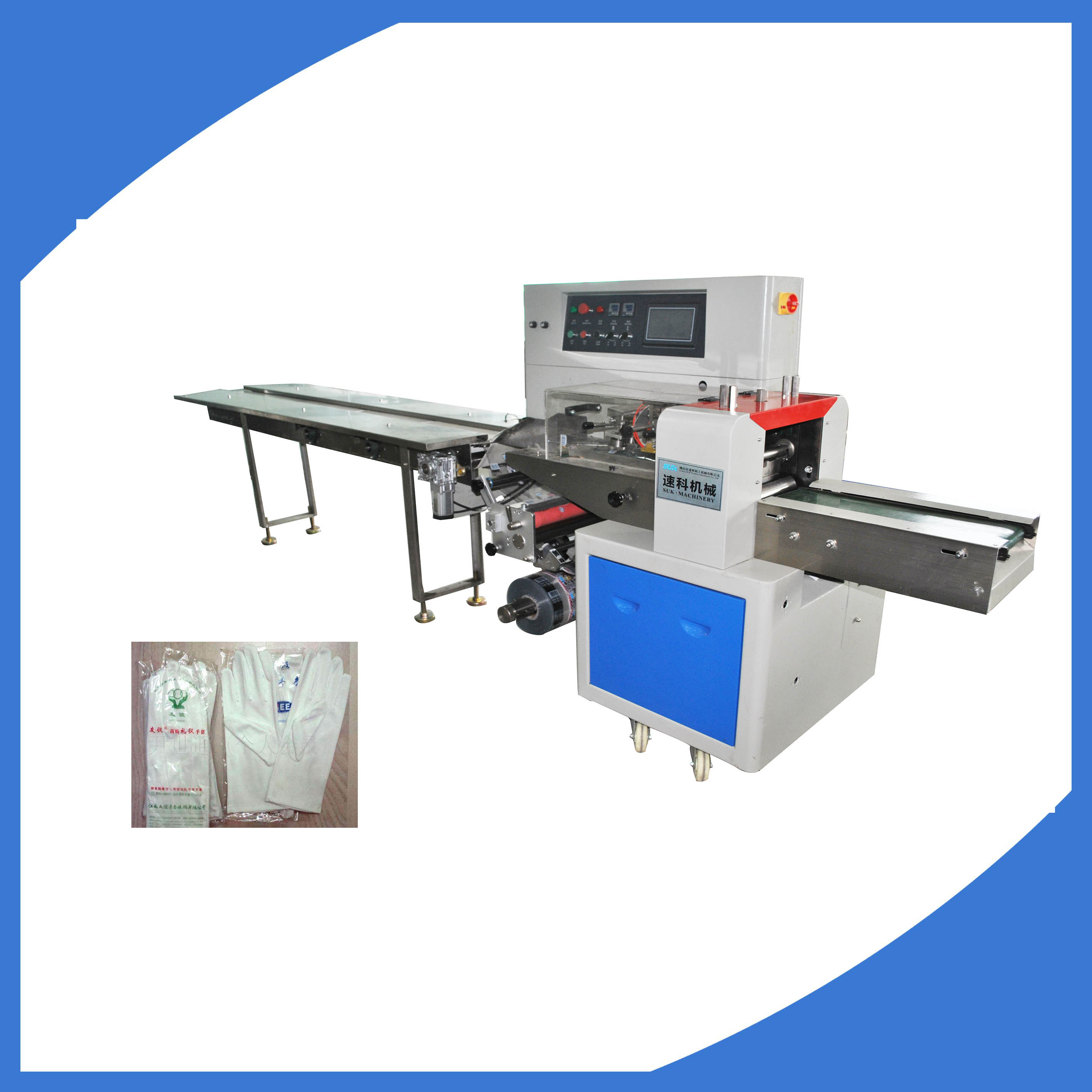 China brand pillow packing machine for shoes socks