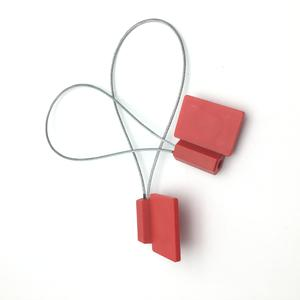 Z009 Cable Passive UHF RFID Zip Tie Tag