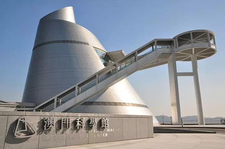 The Macau Science Museum