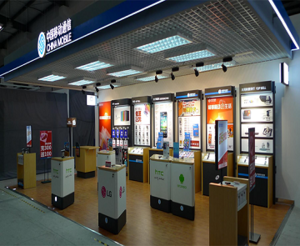 China Mobile-Cell Phone Store Display Fixtures