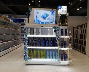 P&G-Retail Store Display Shelves Furniture