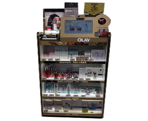 Display Shelf with Digital Signage|HK One Plus Display Products