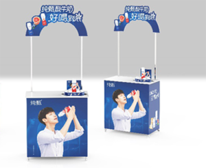 Mengniu | Promotion Display, Promotion Counter Table