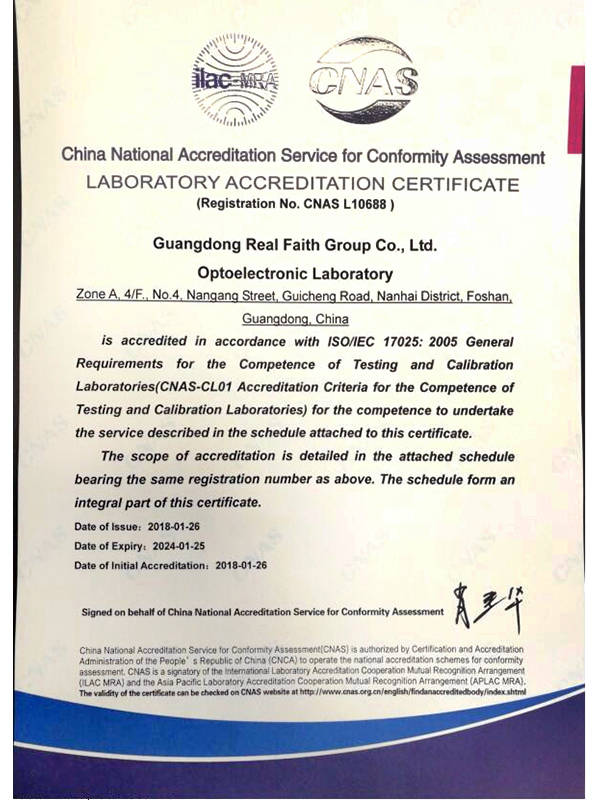 china National Acreditation sevice for conformity Assessment  LABORATORY ACCREDITATION CERTIFICATE