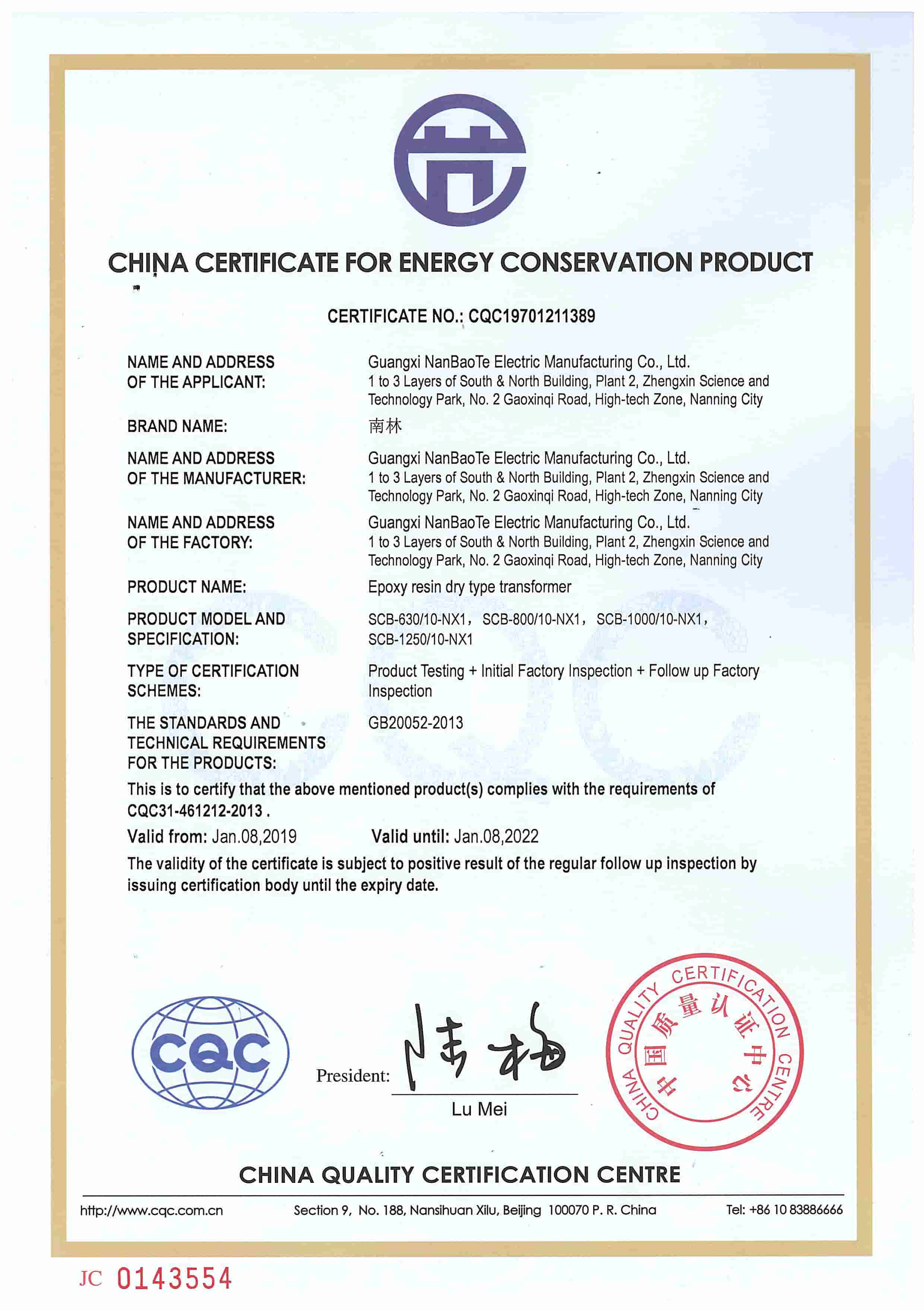Epoxy Resin Dry Type Transformer Energy Conservation Products Certificate