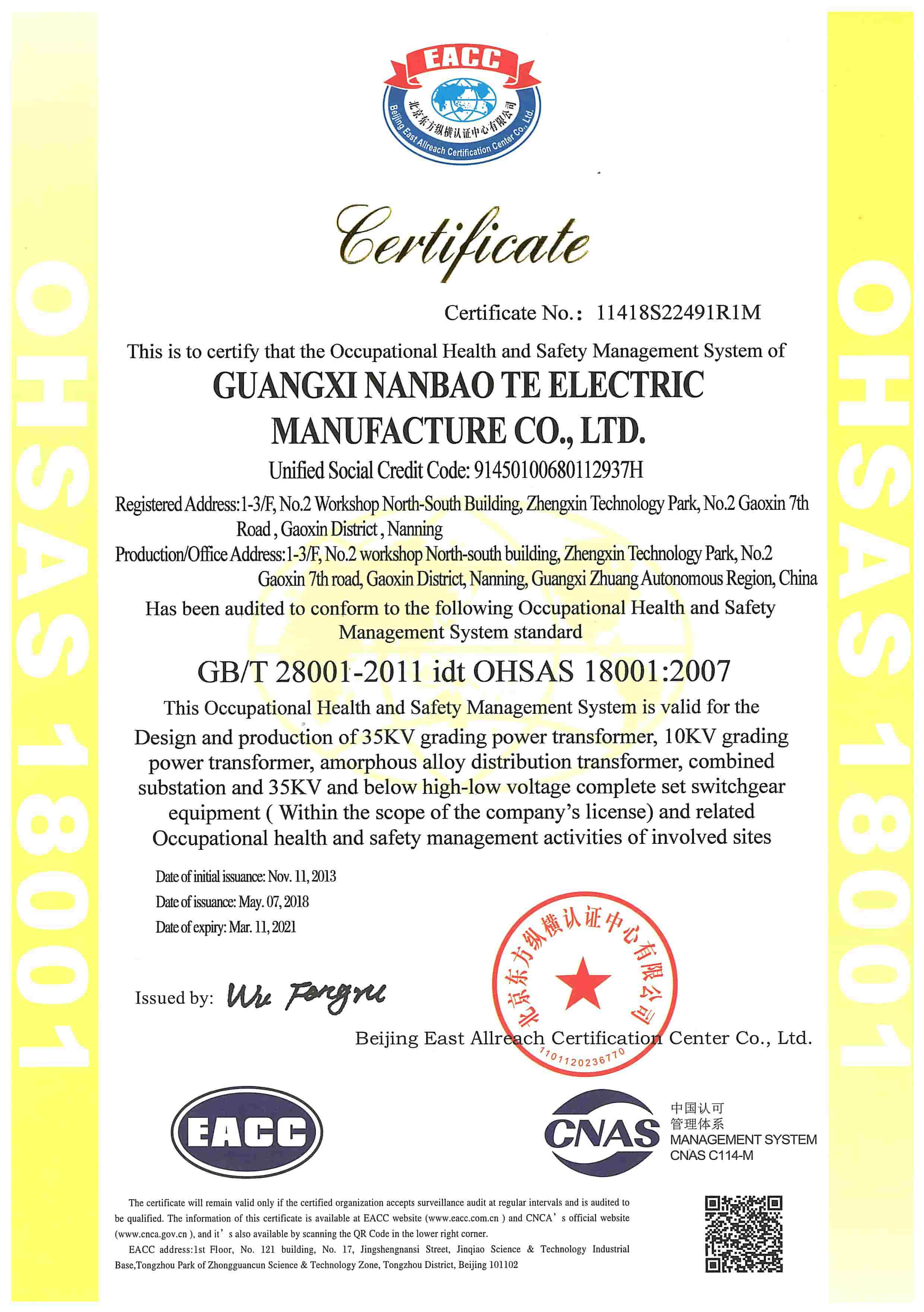 ISO 18001 Occupational Health and Safety Management System