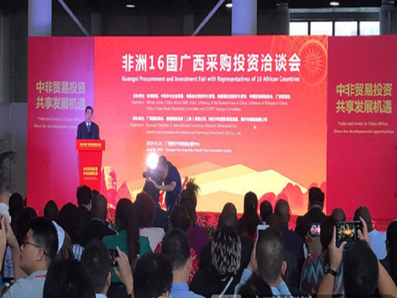 NBT Attended the Guangxi Procurement and Investment Fair with Representative of 16 African Countries