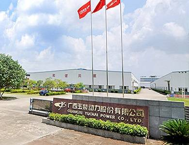 Guangxi Yuchai Machinery Group Co., Ltd.