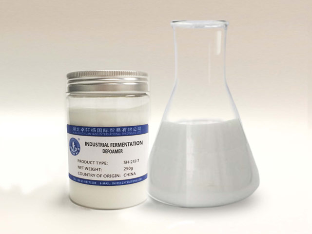 antifoam agents used in fermentation