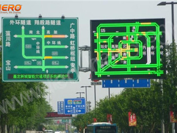 P16 LED Traffic Sign inShanghai