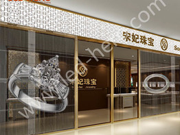 TW P16 transparent led display for jewelry mall