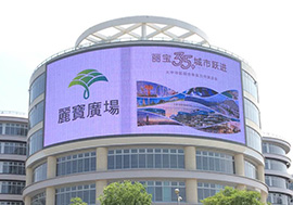 Transparent Outdoor Mesh LED Display Cases
