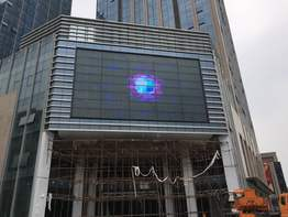 LED-HERO Finished a Huge Project for Global Trade Plaza