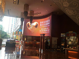 TW Transparent LED Display in Macao