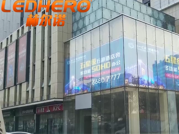 P10 156㎡ TW transparent led display