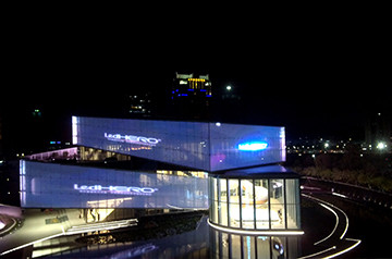 Shenzhen-Hong Kong International Center with Transparent led diaplay