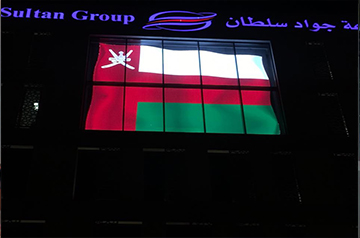 Transparent led  glass window in Muscat, Oman
