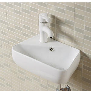 Wall Hang Bathroom Lavabo Small Bathroom Lavatory Sinks