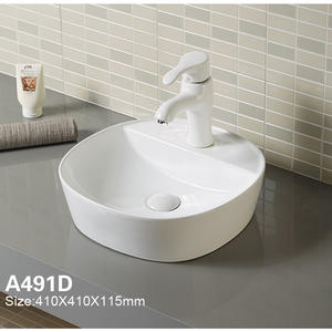 Wholesale Extra Small Bathroom Sink Factory