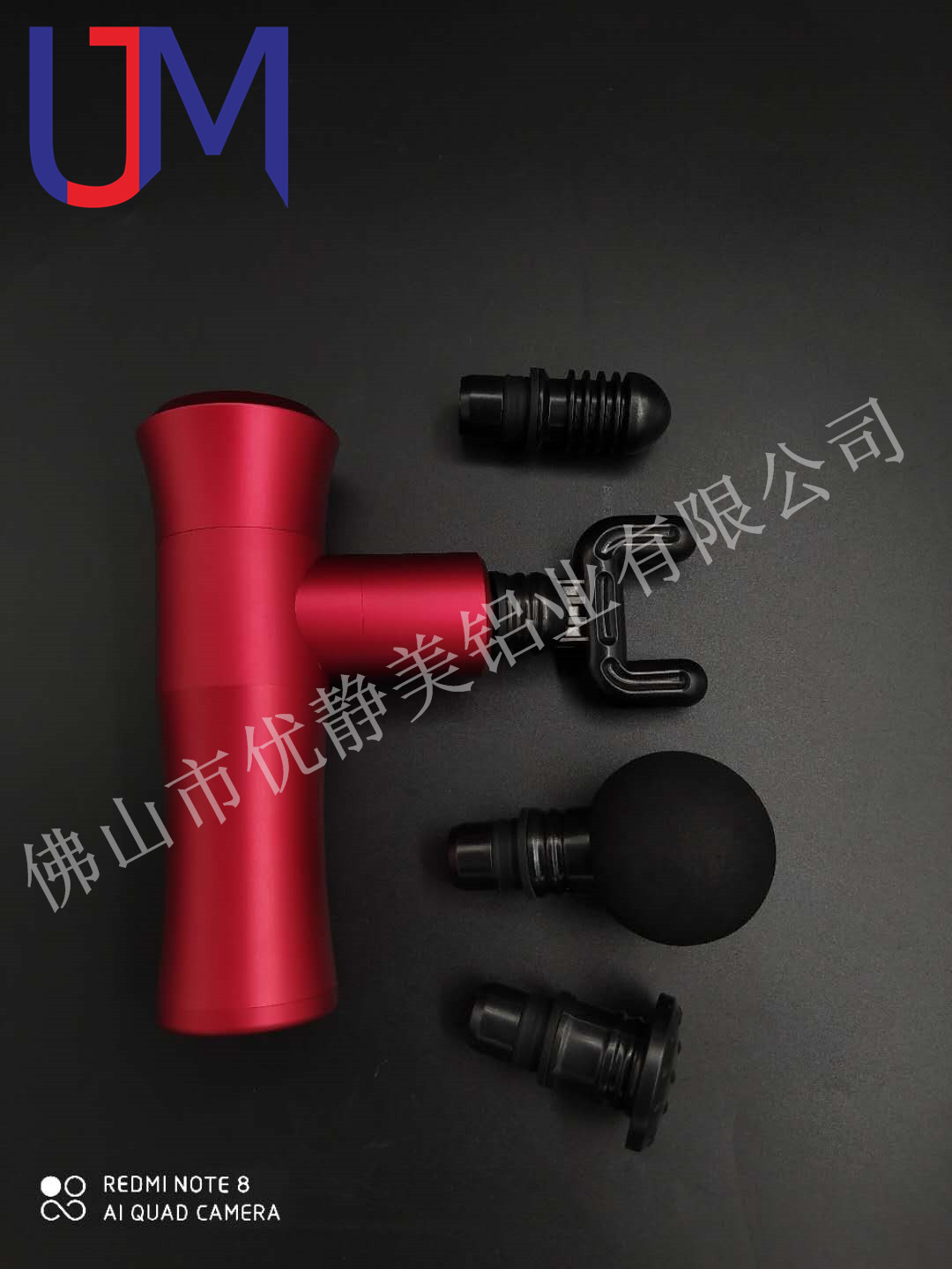 Mini Massager-Little-Manufacture of China-OEM