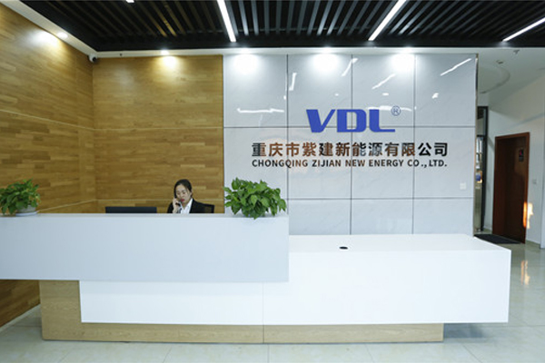 VDL li-ion square battery