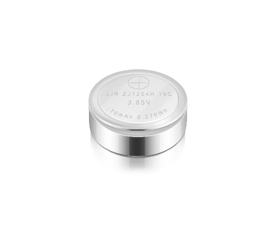 1254H Pile bouton TWS Coin Battery