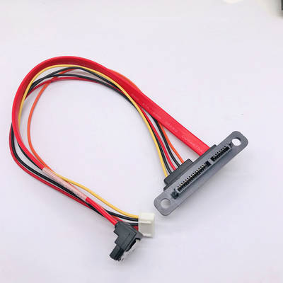 SATA7+15P 22pin 90° to XH 2.5 5pin SATA 7P 90° LOCK  CABLE