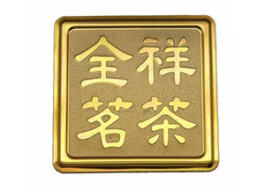 China tea box customized logo supplier