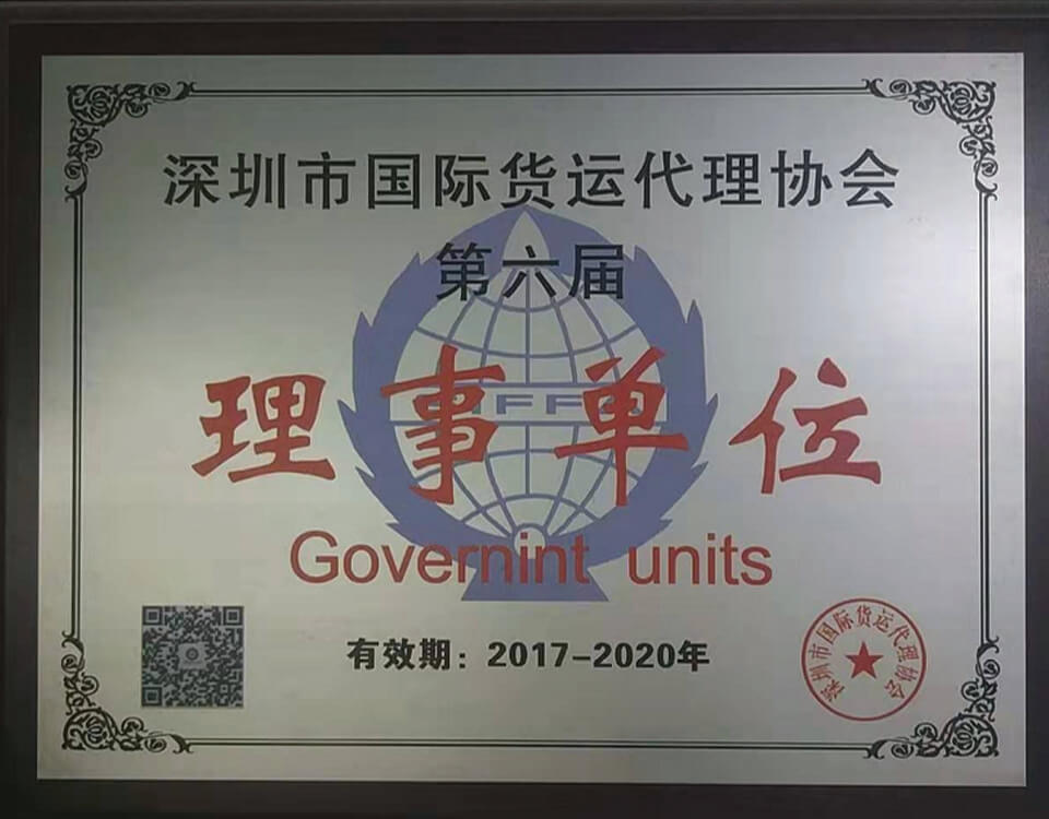 Governing unit