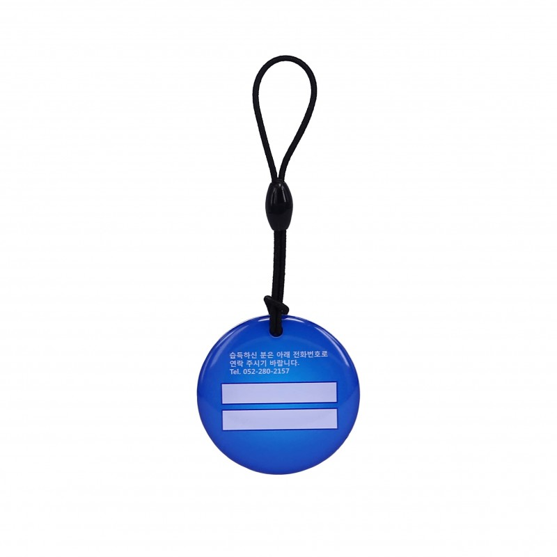 ISO15693 I-CODE SLI-X NFC TAG From Xinyetong