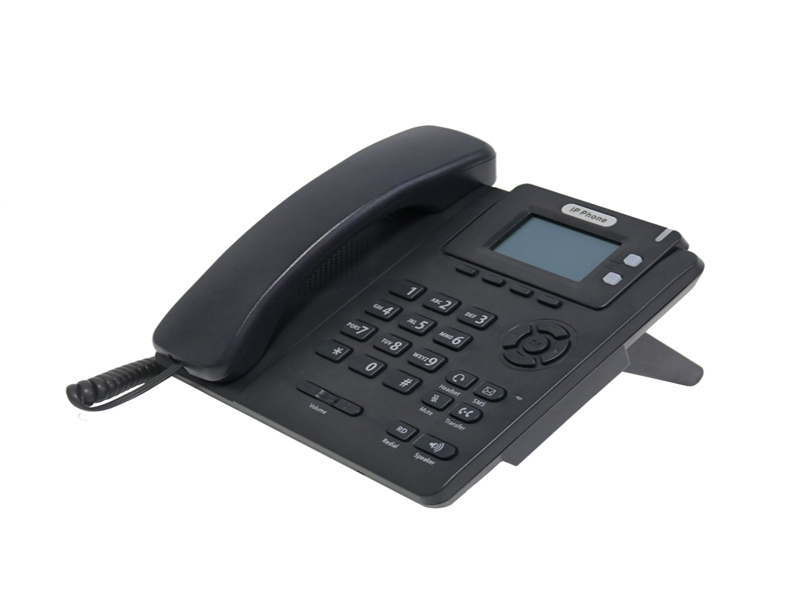 What are the advantages of Voip Telephone?