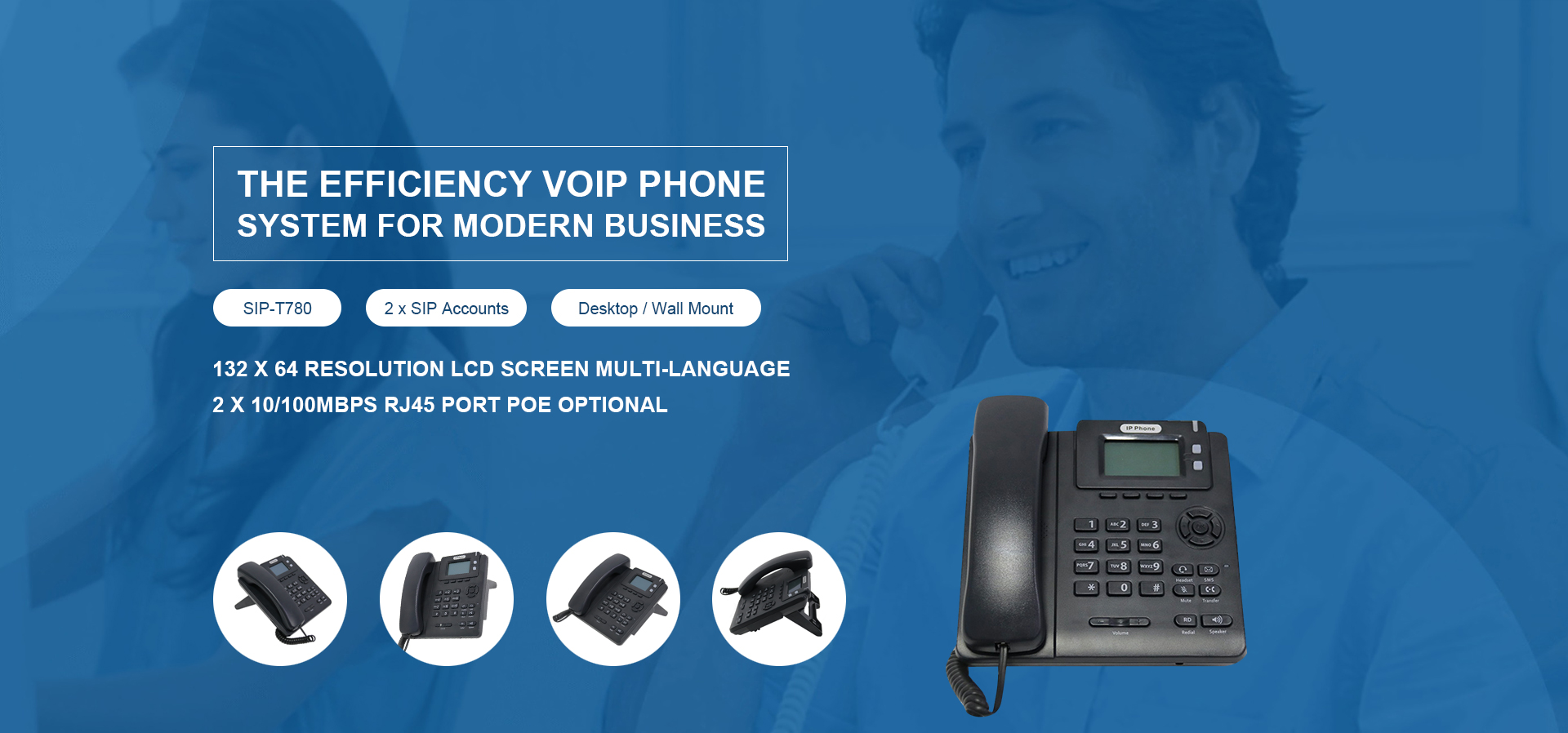 What is an IP phone? What is the use of IP phone gateway?