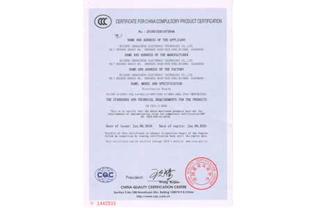 China Compulsory Certification (Distribution Boards)