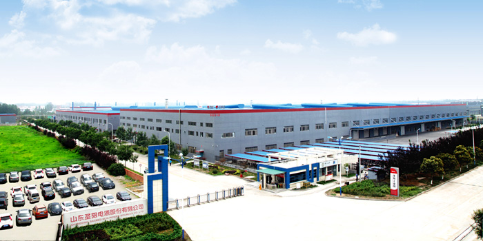 Shandong Sacred Sun Power Sources Co., ltd.