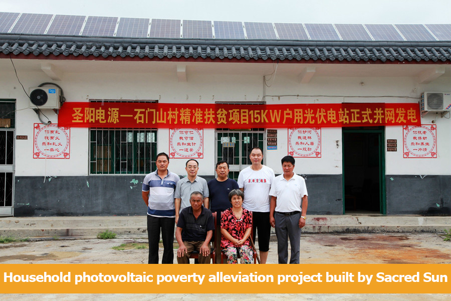 household photovoltaic poverty alleviation project built by Sacred Sun