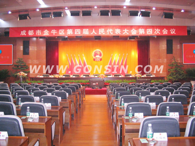 Chengdou Jinniu District Government Conference Center
