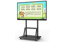 Intelligent Interactive Educational All-in-one Unit