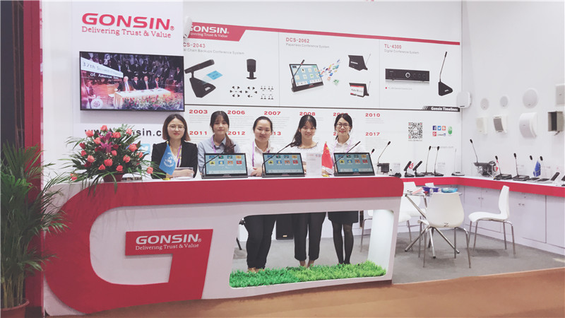 GONSIN in Canton Fair: See Paperless System Attracting World's Attention