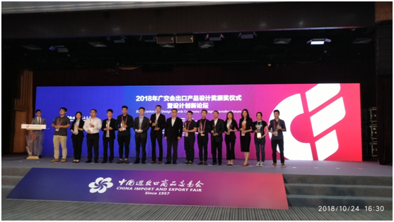 Exclusive: GONSIN Won The Canton Fair Awards