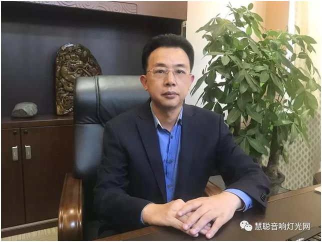 Interview with GONSIN President Mr Huang Huabao: Cross-sector Integration for More Innovations