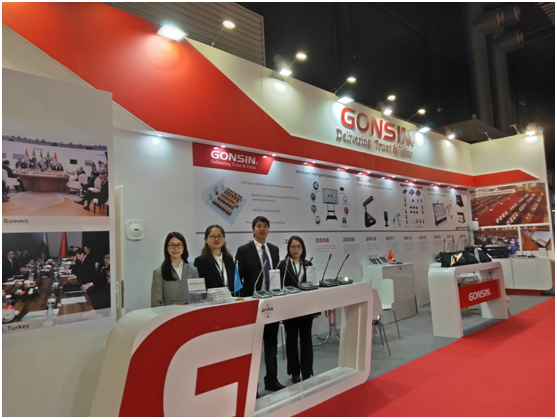 GONSIN in Integrated Systems Europe 2019