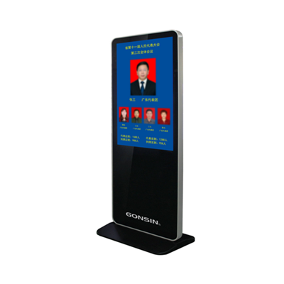 GONSIN Face Recognition Registration System