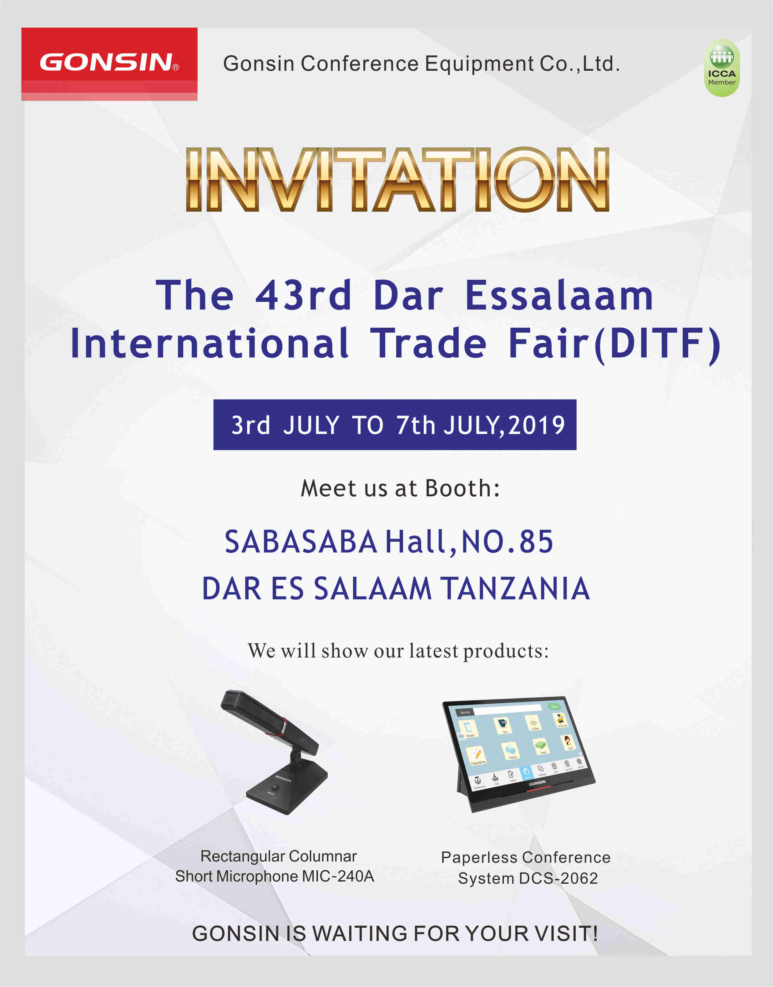 The 43th Dar Essalaam International Trade Fair (DITF) Invitation