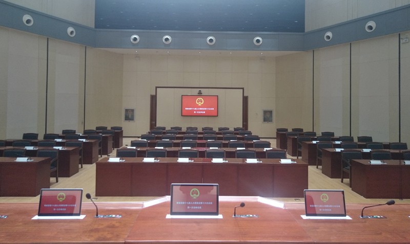 The Customized Solution for the People's Congress of Qichun